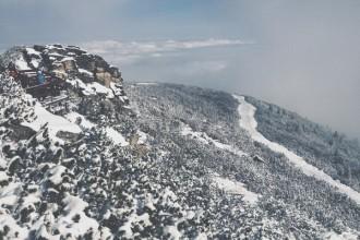Yastrebets Peak Borovets Bulgarien