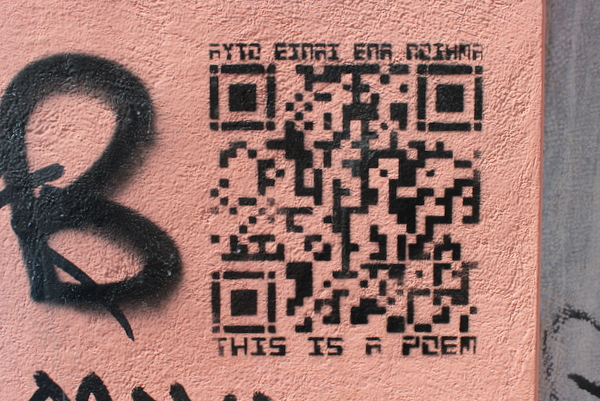 Streetart Athen This is a poem