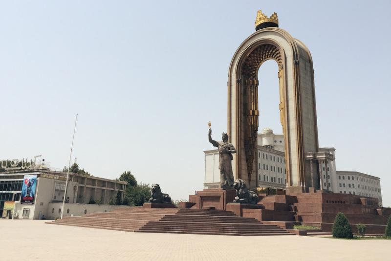 Dushanbe Somoni Square