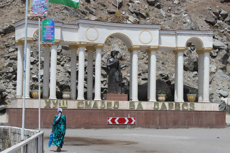 Kalai Khumb Pamir Highway Hauptstraße
