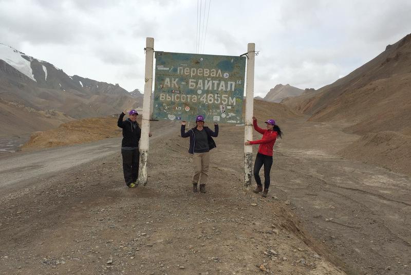 Pamir Highway Blogger Ak Baital