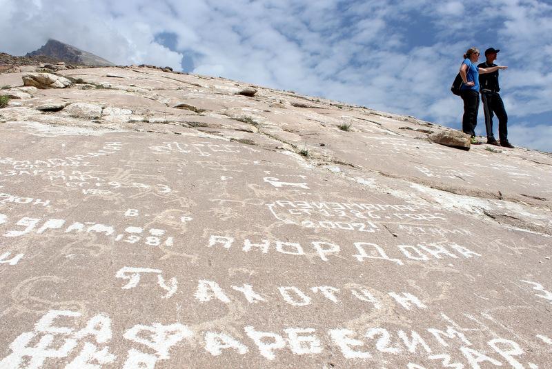 Petroglyphen Langar Wachan Tadschikistan
