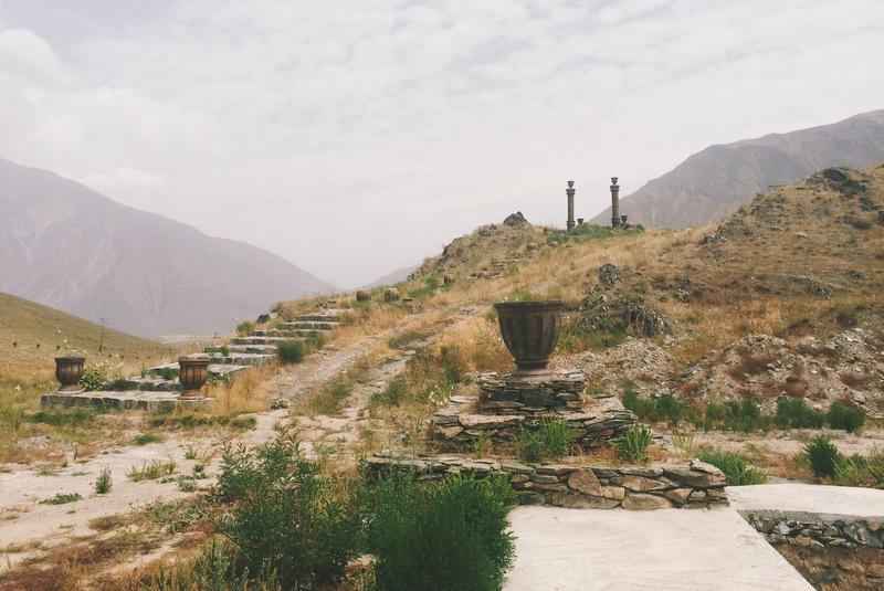 Ausgrabungsstätte Kalai Khumb