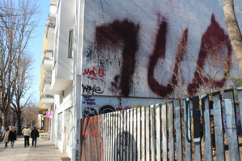 1 Up Graffiti Kreuzberg Berlin