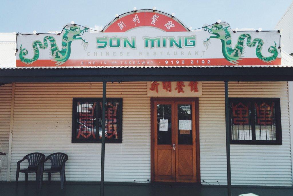 Broome Chinatown Australien