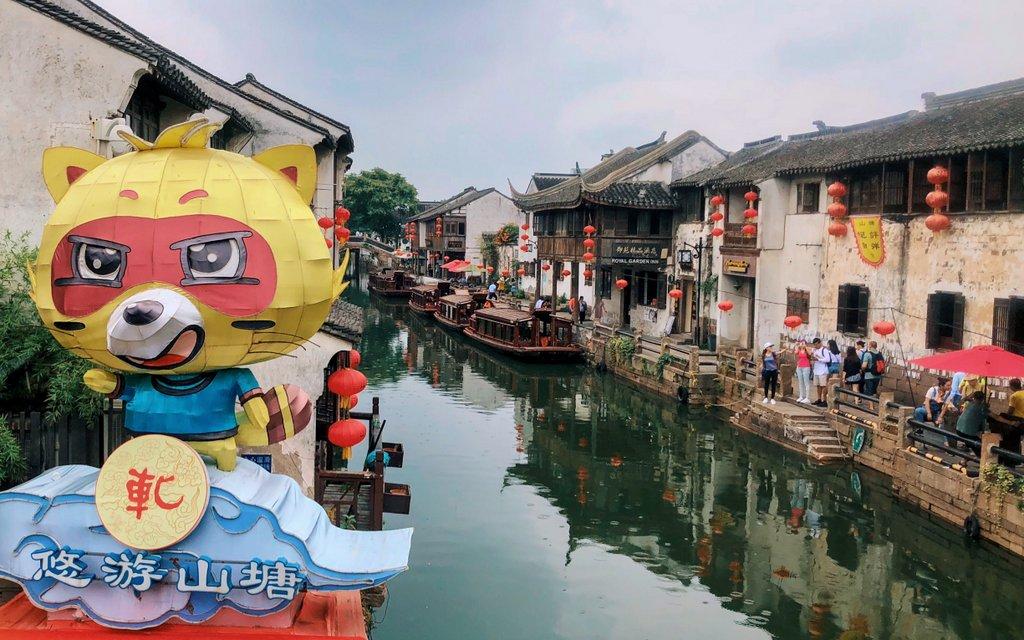 Suzhou-Altstadt-am-Kanal-Sehenswuerdigkeit