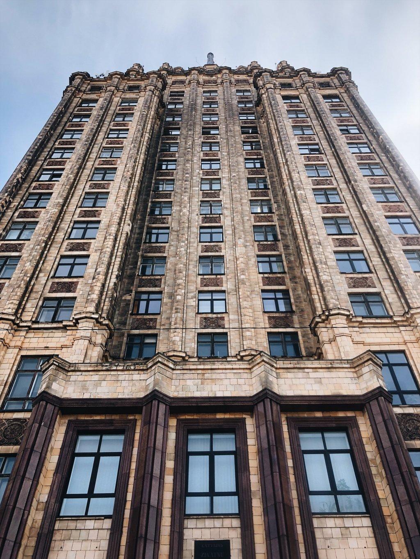 Riga-Akademie-der-Wissenschaften