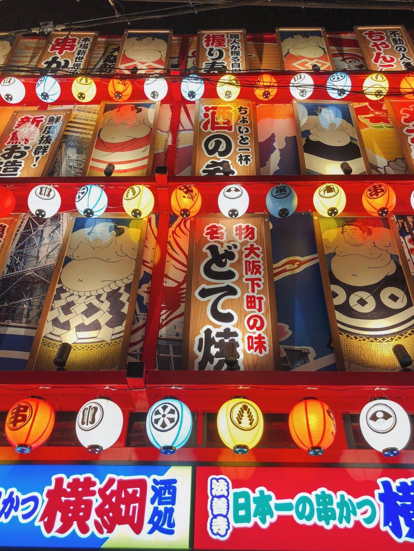 Dotonbori-Osaka-Laternen