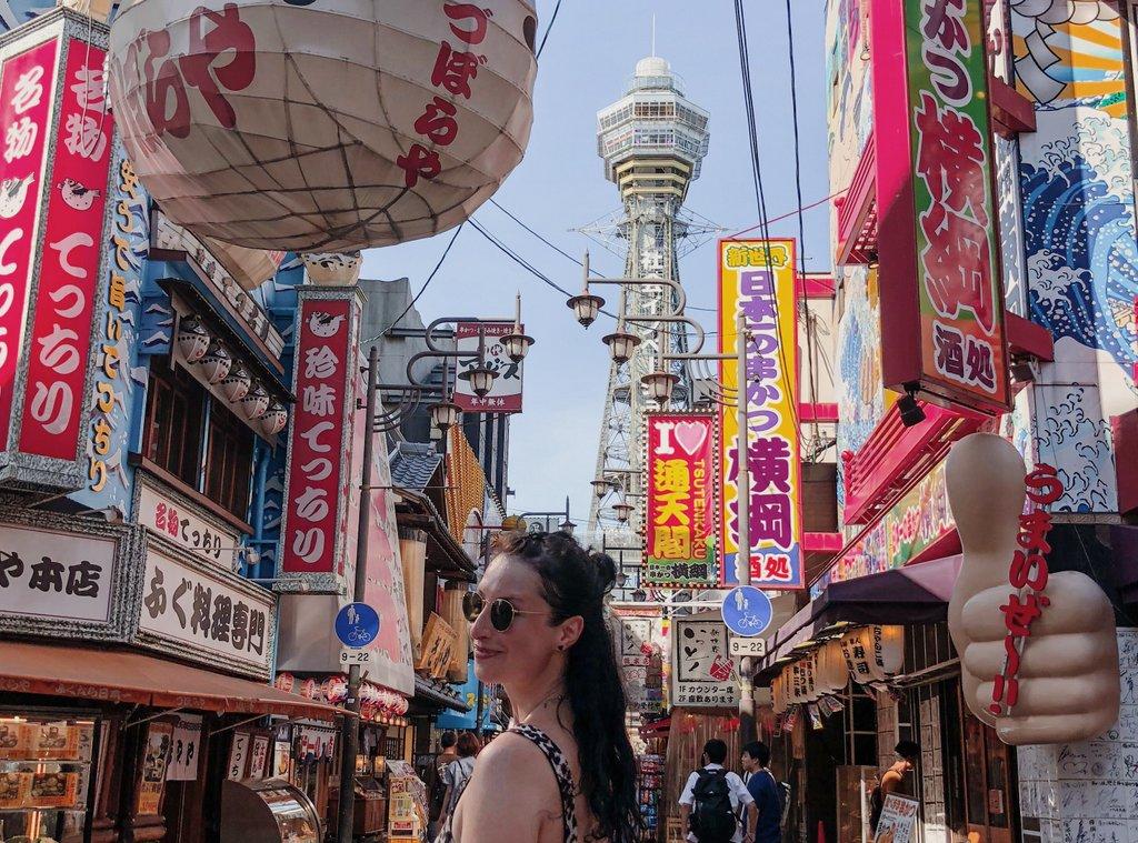 Osaka-Japan-Tipps-und-Sehenswuerdigkeiten