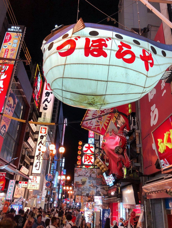 Osaka-Reisetipps-Dotonbori