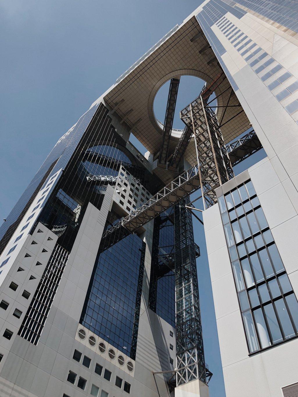 Osaka-Sehenswuerdigkeiten-Umeda-Sky-Building
